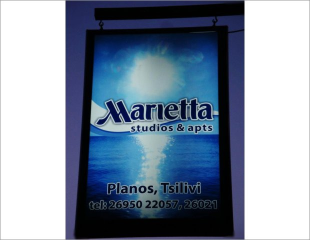 Mariettas Studios Tsilivi, Zakynthos